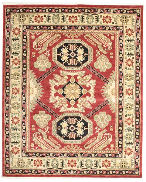 Kazak Mirvan Rug 250X300 Oriental Rust Red/Dark Red Large ( Turkey)