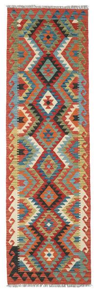 Kilim Afghan Old Style Rug 85X292 Authentic  Oriental Handwoven Hallway Runner  Dark Red/Dark Green (Wool, Afghanistan)