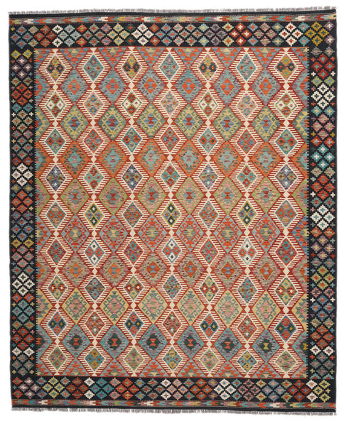 Kilim Afghan Old Style Rug 260X304 Authentic  Oriental Handwoven Crimson Red/Black Large (Wool, Afghanistan)