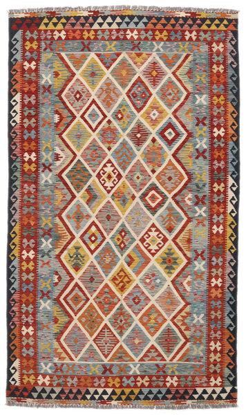 Kilim Afghan Old Style Rug 152X260 Authentic  Oriental Handwoven Dark Brown/Black (Wool, Afghanistan)