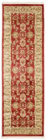 Ziegler Kaspin - Red Rug 80X250 Oriental Hallway Runner  Dark Beige/Rust Red ( Turkey)