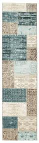 Patchwork Auckland Rug 2′7″X9′10″ Modern Hallway Runner  Light Grey/Beige/Turquoise Blue ( Turkey)