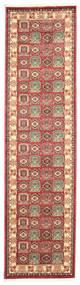 Kazak Simav Rug 80X300 Oriental Hallway Runner  Dark Red/Rust Red ( Turkey)