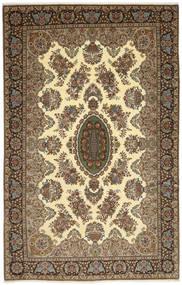 Qum Kork/Silk Rug 232X360 Authentic  Oriental Handknotted Brown/Light Brown (Wool/Silk, Persia/Iran)