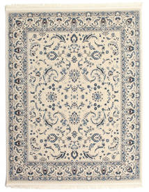 Nain Florentine - Cream Rug 200X250 Oriental Light Grey/Beige ( Turkey)
