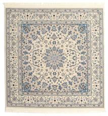 Nain Emilia - Cream/Light Blue Rug 250X250 Oriental Square Light Grey/Beige Large ( Turkey)