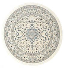 Nain Emilia - Cream/Light Blue Rug Ø 200 Oriental Round Beige/Light Grey ( Turkey)