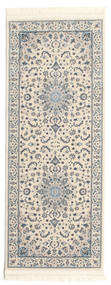 Nain Emilia - Cream/Light Blue Rug 80X200 Oriental Hallway Runner  Light Grey/Beige ( Turkey)