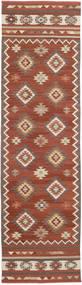 Kilim Malatya Rug 80X300 Authentic  Modern Handwoven Hallway Runner  Dark Red/Dark Brown (Wool, India)