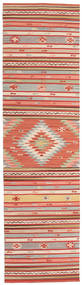 Kilim Mersin Rug 80X300 Authentic Modern Handwoven Hallway Runner Rust Red/White/Creme (Wool, India)