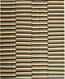 Kilim Modern Rug 224X270 Authentic Modern Handwoven Dark Brown/Light Brown (Cotton, Persia/Iran)