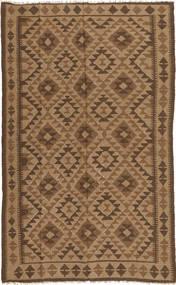 Kilim Maimane Rug 4′11″X8′2″ Authentic  Oriental Handwoven Brown/Light Brown (Wool, Afghanistan)