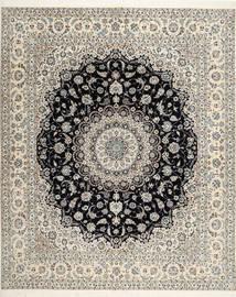 Nain 6La Habibian Rug 253X314 Authentic  Oriental Handknotted Light Grey/Beige Large (Wool/Silk, Persia/Iran)