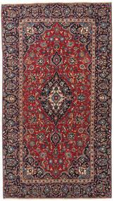 Keshan Patina Rug 132X238 Authentic Oriental Handknotted Dark Red/Dark Brown/Dark Purple (Wool, Persia/Iran)
