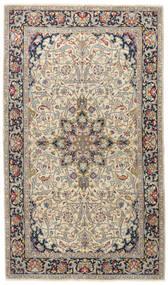 Kerman Patina Rug 116X200 Authentic Oriental Handknotted Light Grey/Dark Grey (Wool, Persia/Iran)