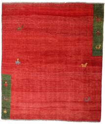 Gabbeh Rustic Rug 191X222 Authentic Modern Handknotted Rust Red/Crimson Red (Wool, Persia/Iran)