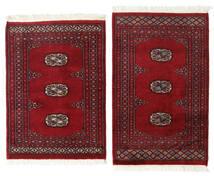 Pakistan Bokhara 2Ply Rug 63X86 Authentic  Oriental Handknotted Dark Red/Crimson Red (Wool, Pakistan)