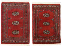 Pakistan Bokhara 2Ply Rug 60X89 Authentic  Oriental Handknotted Dark Red/Rust Red (Wool, Pakistan)