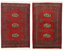Pakistan Bokhara 2Ply Rug 61X89 Authentic  Oriental Handknotted Dark Red/Rust Red (Wool, Pakistan)
