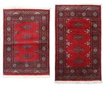 Pakistan Bokhara 2Ply Rug 62X89 Authentic  Oriental Handknotted Dark Red/Dark Brown (Wool, Pakistan)
