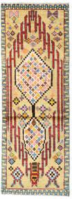 Moroccan Berber - Afghanistan Rug 69X195 Authentic  Modern Handknotted Hallway Runner  Dark Beige/Beige (Wool, Afghanistan)