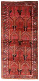 Baluch Rug 124X258 Authentic  Oriental Handknotted Hallway Runner  Dark Red/Rust Red (Wool, Persia/Iran)