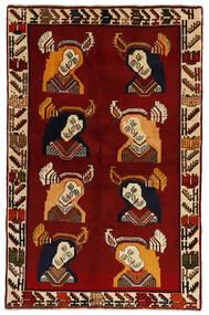 Qashqai Rug 124X195 Authentic  Oriental Handknotted Dark Red (Wool, Persia/Iran)