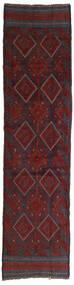 Kilim Golbarjasta Rug 61X251 Authentic  Oriental Handwoven Hallway Runner  Dark Red/Dark Brown (Wool, Afghanistan)