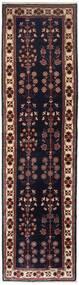 Gabbeh Kashkooli Rug 80X298 Authentic  Modern Handknotted Hallway Runner  Black/Dark Red (Wool, Persia/Iran)