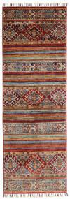 Shabargan Rug 61X184 Authentic  Modern Handknotted Hallway Runner  Dark Red/Dark Brown (Wool, Afghanistan)