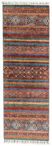 Shabargan Rug 61X179 Authentic  Modern Handknotted Hallway Runner  Dark Brown/Crimson Red (Wool, Afghanistan)