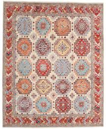 Kazak Rug 241X297 Authentic  Oriental Handknotted Beige/Light Grey (Wool, Afghanistan)