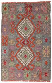 Kilim Afghan Old Style Rug 98X151 Authentic  Oriental Handwoven Light Brown/Dark Grey (Wool, Afghanistan)