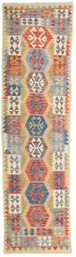 Kilim Afghan Old Style Rug 80X300 Authentic  Oriental Handwoven Hallway Runner  Dark Beige/Beige (Wool, Afghanistan)