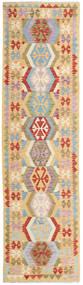 Kilim Afghan Old Style Rug 82X300 Authentic  Oriental Handwoven Hallway Runner  Dark Beige/Beige (Wool, Afghanistan)