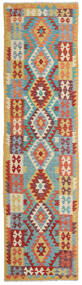 Kilim Afghan Old Style Rug 81X307 Authentic  Oriental Handwoven Hallway Runner  Dark Beige/Dark Red (Wool, Afghanistan)