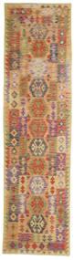 Kilim Afghan Old Style Rug 80X304 Authentic  Oriental Handwoven Hallway Runner  Dark Red/Light Brown (Wool, Afghanistan)