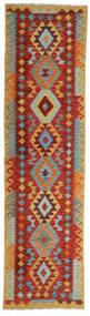 Kilim Afghan Old Style Rug 80X303 Authentic  Oriental Handwoven Hallway Runner  Dark Red/Light Brown (Wool, Afghanistan)