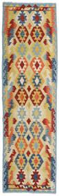 Kilim Afghan Old Style Rug 85X298 Authentic  Oriental Handwoven Hallway Runner  Dark Beige/Crimson Red (Wool, Afghanistan)