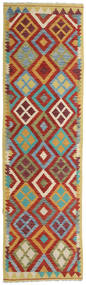 Kilim Afghan Old Style Rug 86X296 Authentic  Oriental Handwoven Hallway Runner  Dark Red/Crimson Red (Wool, Afghanistan)