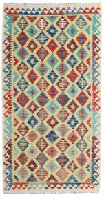 Kilim Afghan Old Style Rug 104X197 Authentic  Oriental Handwoven Beige/Dark Beige (Wool, Afghanistan)