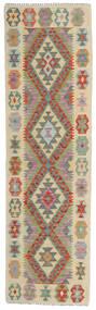 Kilim Afghan Old Style Rug 60X209 Authentic  Oriental Handwoven Hallway Runner  Dark Beige/Light Grey (Wool, Afghanistan)
