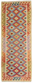 Kilim Afghan Old Style Rug 77X195 Authentic  Oriental Handwoven Hallway Runner  Crimson Red/Beige (Wool, Afghanistan)