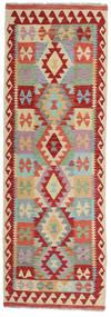 Kilim Afghan Old Style Rug 74X215 Authentic  Oriental Handwoven Hallway Runner  Light Grey/Dark Red (Wool, Afghanistan)