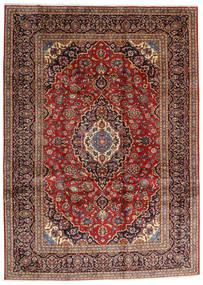 Keshan Rug 250X344 Authentic  Oriental Handknotted Dark Brown/Dark Red Large (Wool, Persia/Iran)