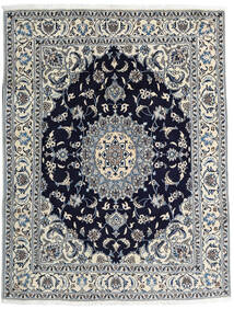 Nain Rug 193X245 Authentic Oriental Handknotted Beige/Dark Purple (Wool, Persia/Iran)