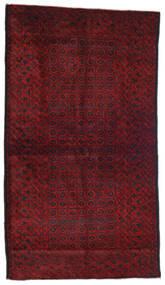 Baluch Rug 120X200 Authentic  Oriental Handknotted Dark Red/Crimson Red (Wool, Afghanistan)