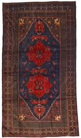 Baluch Rug 120X205 Authentic  Oriental Handknotted Dark Blue/Dark Brown (Wool, Afghanistan)