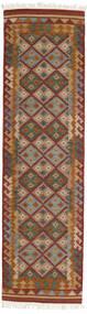 Kilim Adana Rug 80X300 Authentic  Modern Handwoven Hallway Runner  Dark Brown/Dark Grey (Wool, India)