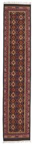 Kilim Marmaris Rug 80X400 Authentic  Modern Handwoven Hallway Runner  Dark Red/Black (Wool, India)